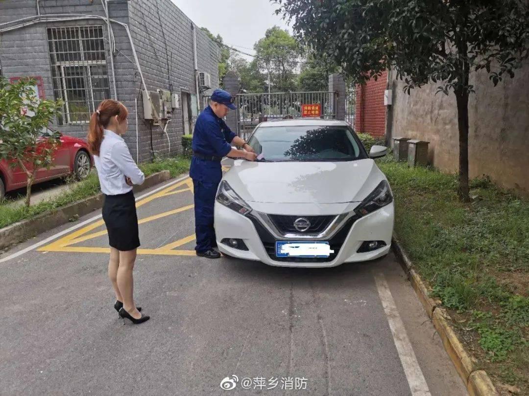 警示|车辆霸占消防通道:拖走!事发湘东……