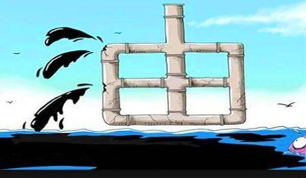 <strong>南海东部第一油田累计产油量超过1000万立</strong>