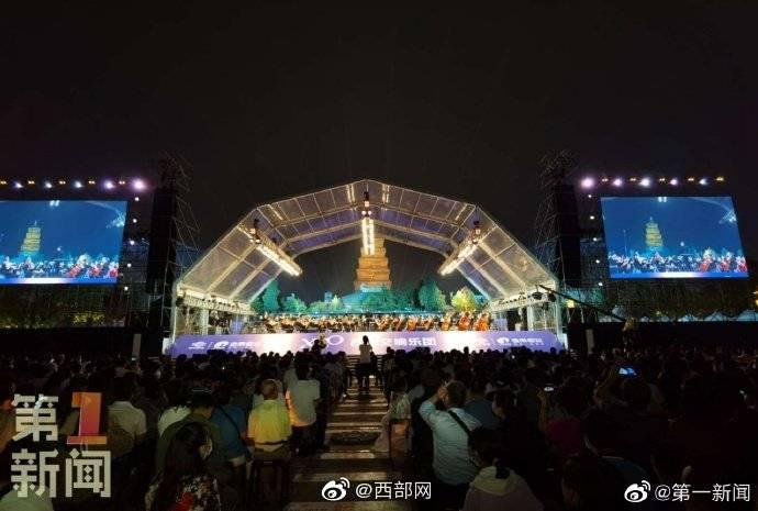 XSO西安交响乐团一年一度户外公演