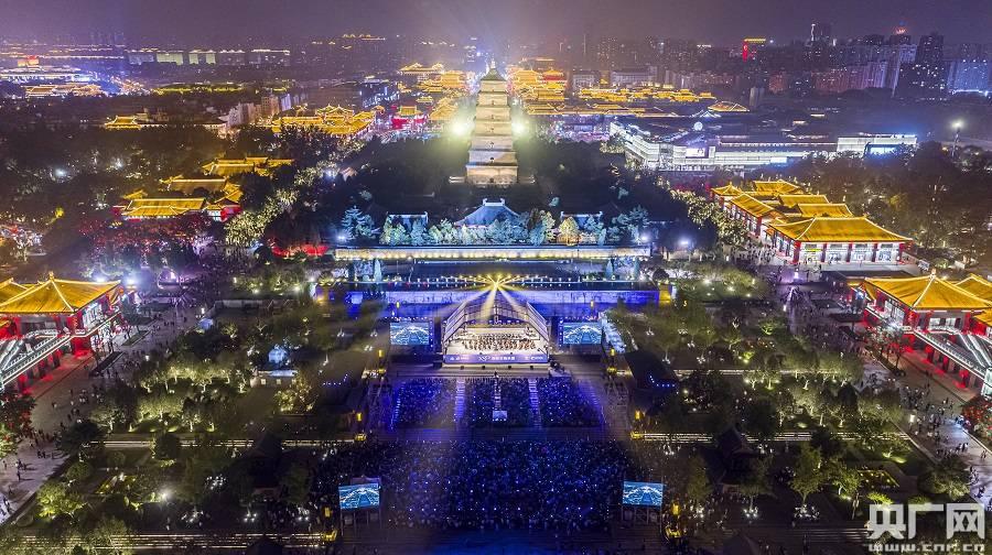 2020西安交响乐团大雁塔户外公演举行