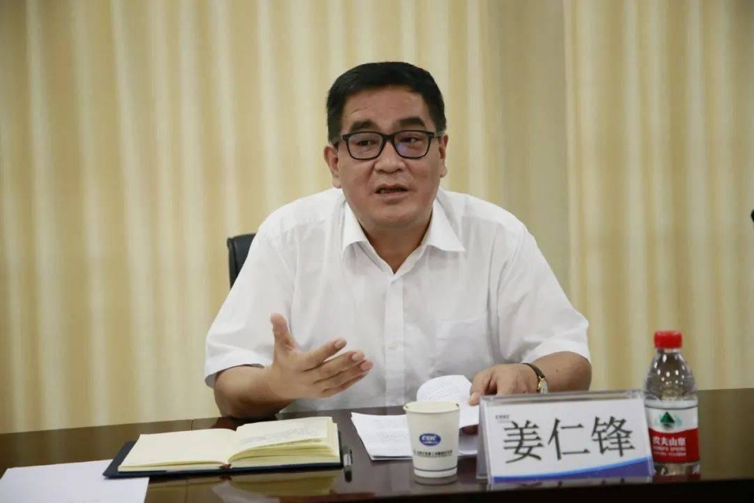 中船集团党组成员、副总经理姜仁锋到江淮重工调研指导事情