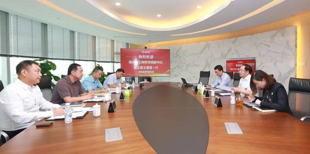 聚焦丨烟台市工商联党组副书记、副主席王春雷一行考察通威
