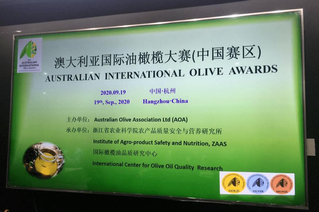 橄榄油排行_中国十大食用橄榄油品牌企业排名2016