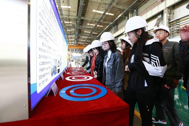 大庆石化举行2020年公众开放日活动
