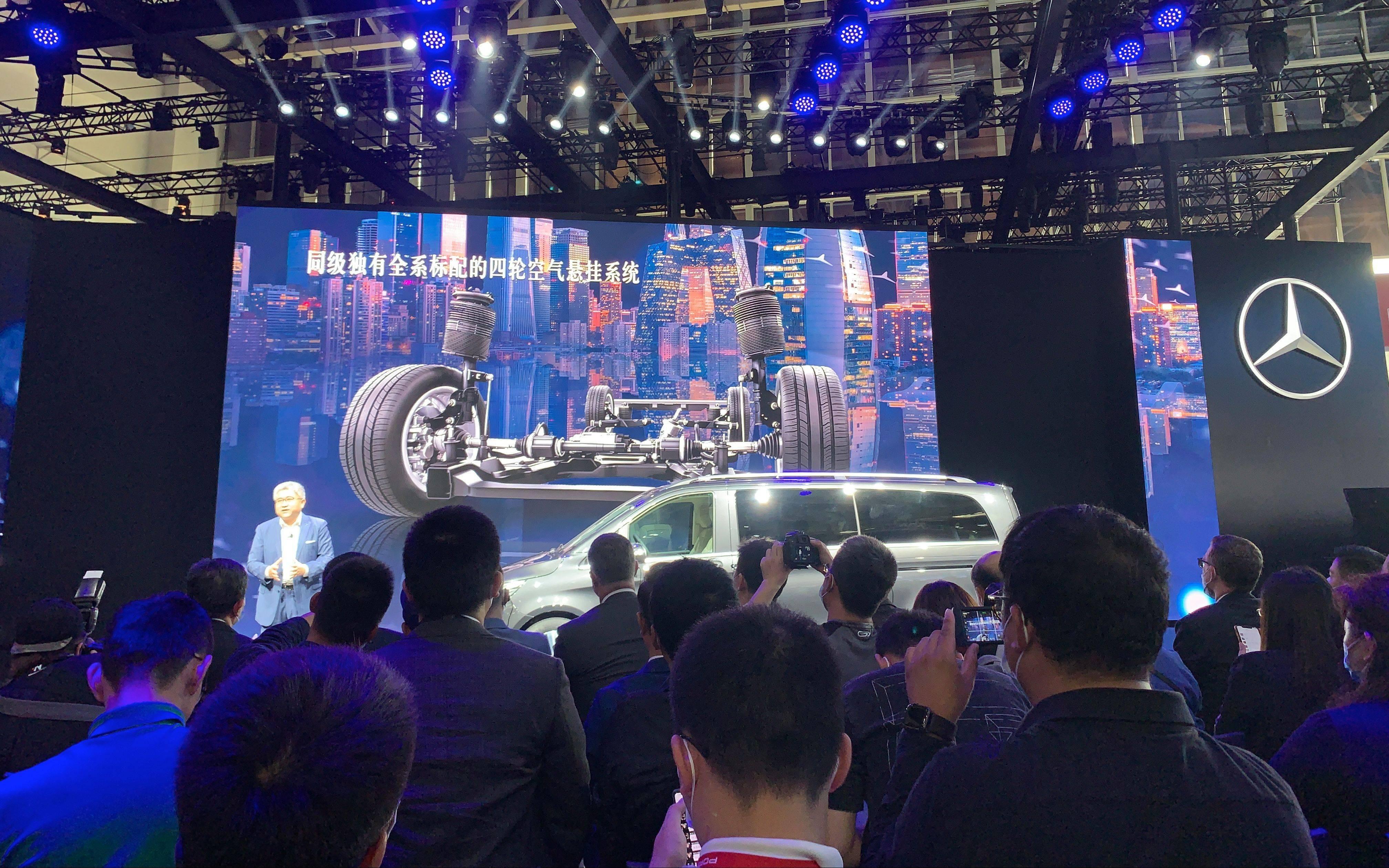2020北京车展?|新一代梅赛德斯-奔驰V级MPV上市
