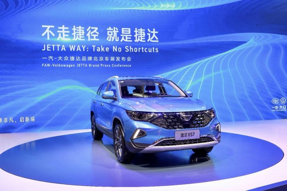 2020北京车展㊼|捷达:经销店数量年内计划扩展