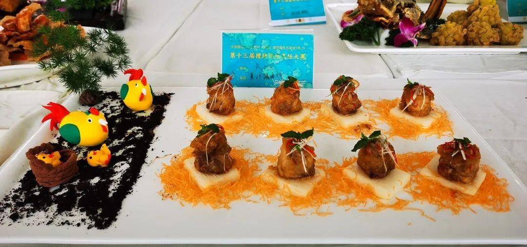 吃在贵州·味在卫城!贵州(清镇)第四届生态美食文化节来了......