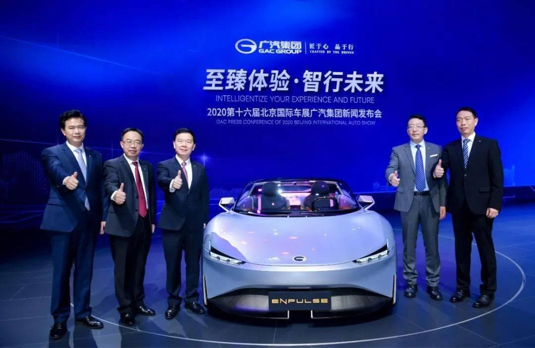 以数字化驱动科技转型之路,广汽集团今年要放大招了!