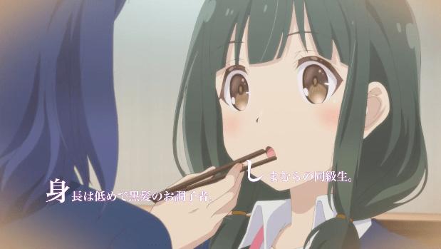 TV动画「安达与岛村」高中生安达与岛村的好友关系悄然转变