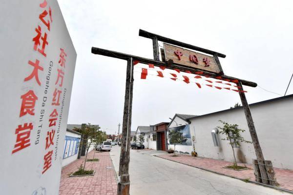 【中国梦·黄河情】世外桃源蓑衣樊:因水而兴 解锁乡村旅游生长新路径