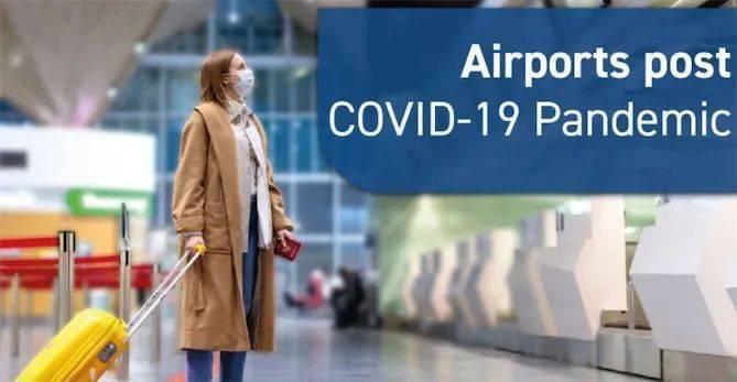 机器人保姆,面识登机,消毒走廊...各机场花式