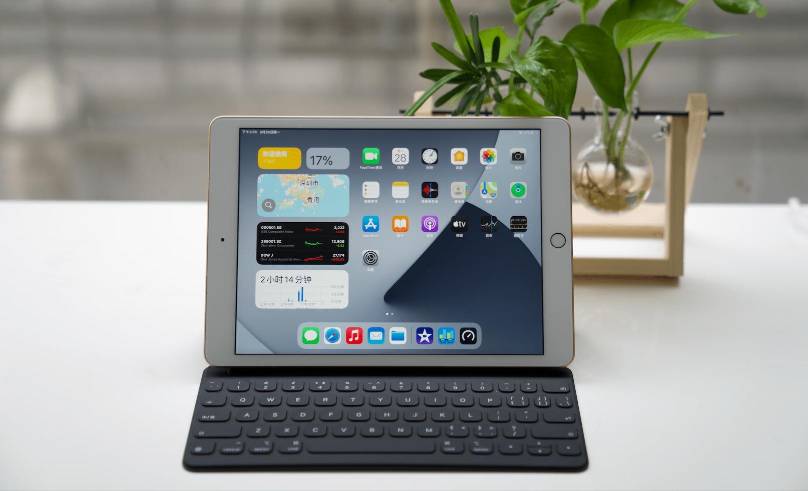 iPad 8 测评:超值也超群,它可能是 3000 元内平板
