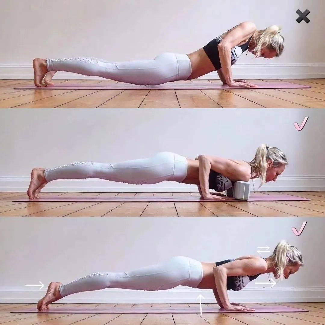 瑜伽初学者这样练习四柱支撑,简单多了!