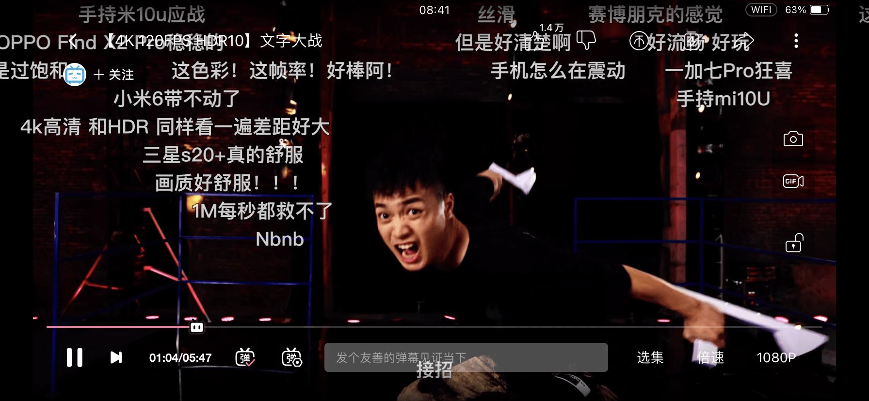 最前方 | B站晋级HDR10真彩画质,4K+120帧+HDR10果真有那末丝滑吗?