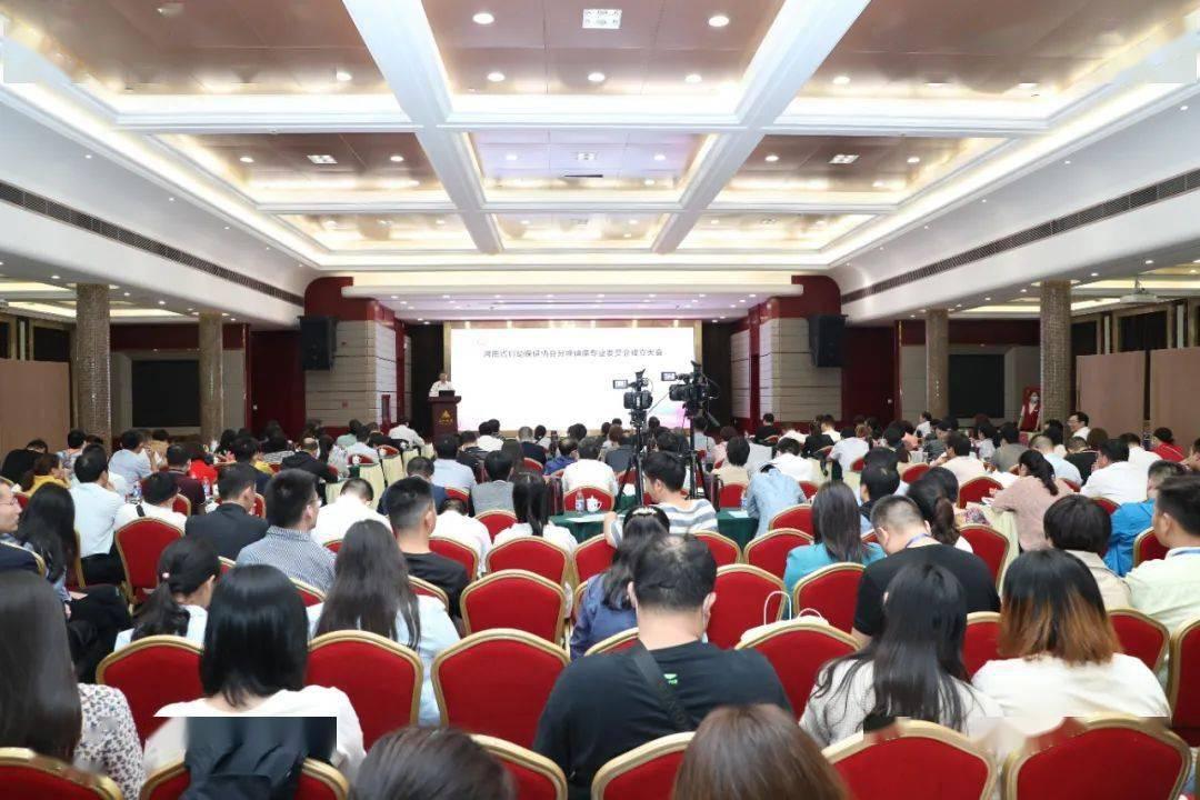 喜讯!河南省妇幼保健协会分娩镇痛专业委员会成立