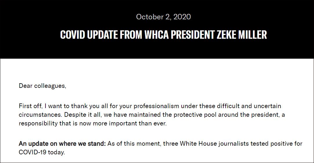 3名记者阳性,美媒开始质疑白宫