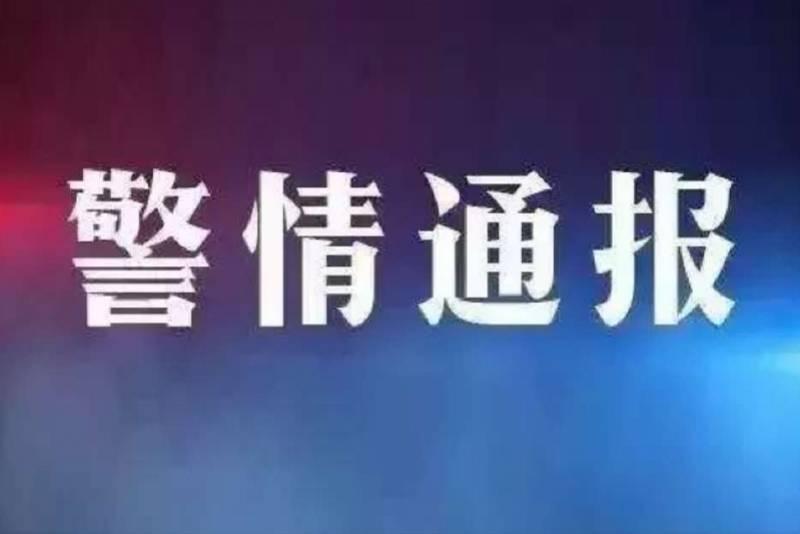 女生回家提前下车独处荒野报警求助,在广州派出所吃月饼过节