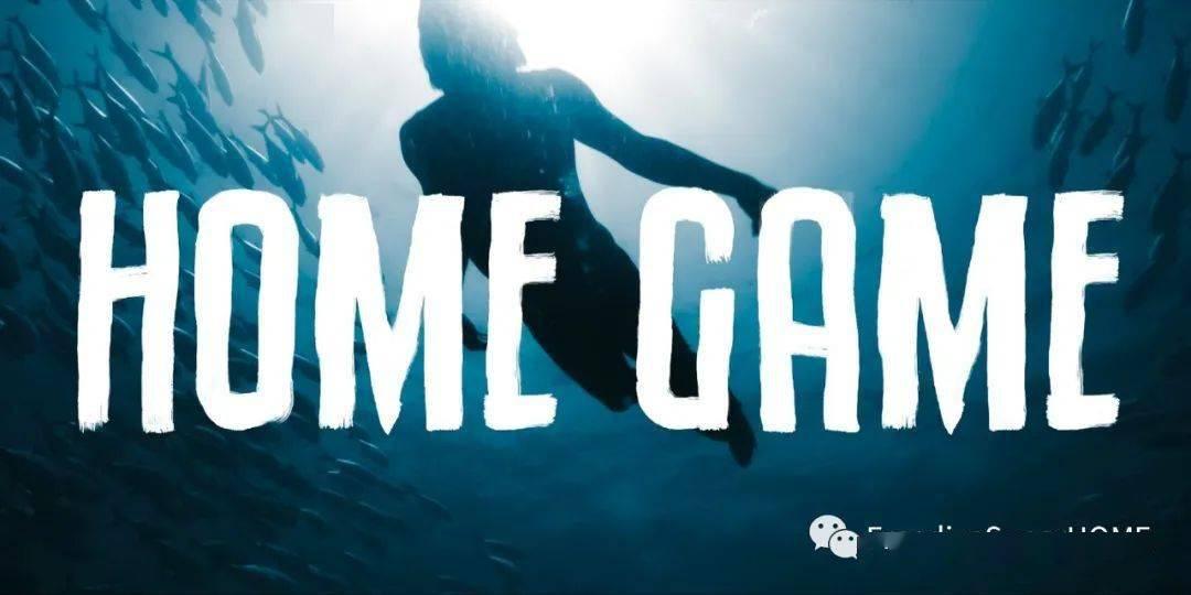 网飞自由潜水纪录片Home Game,及其中的中国元素