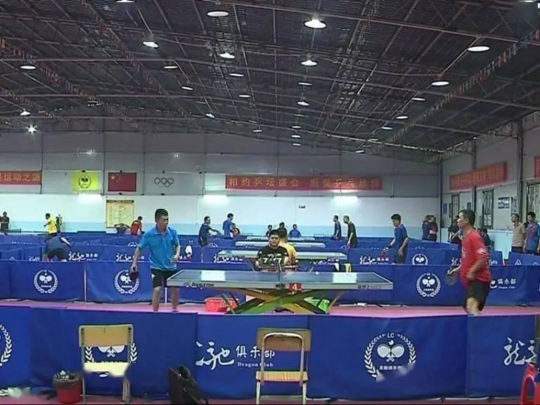 """万宁举办2020年""""庆国庆""""乒乓球比赛 迎来众多好手参赛"""