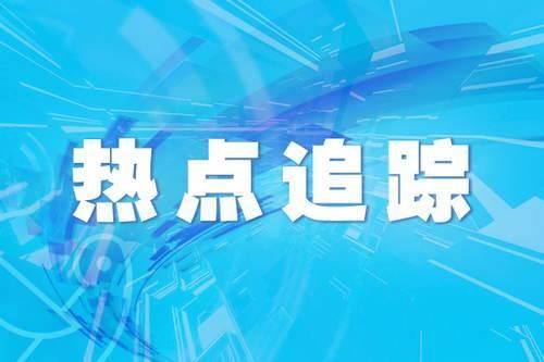 四川3-4万高职扩招专项计划来了!10月下旬开始报名