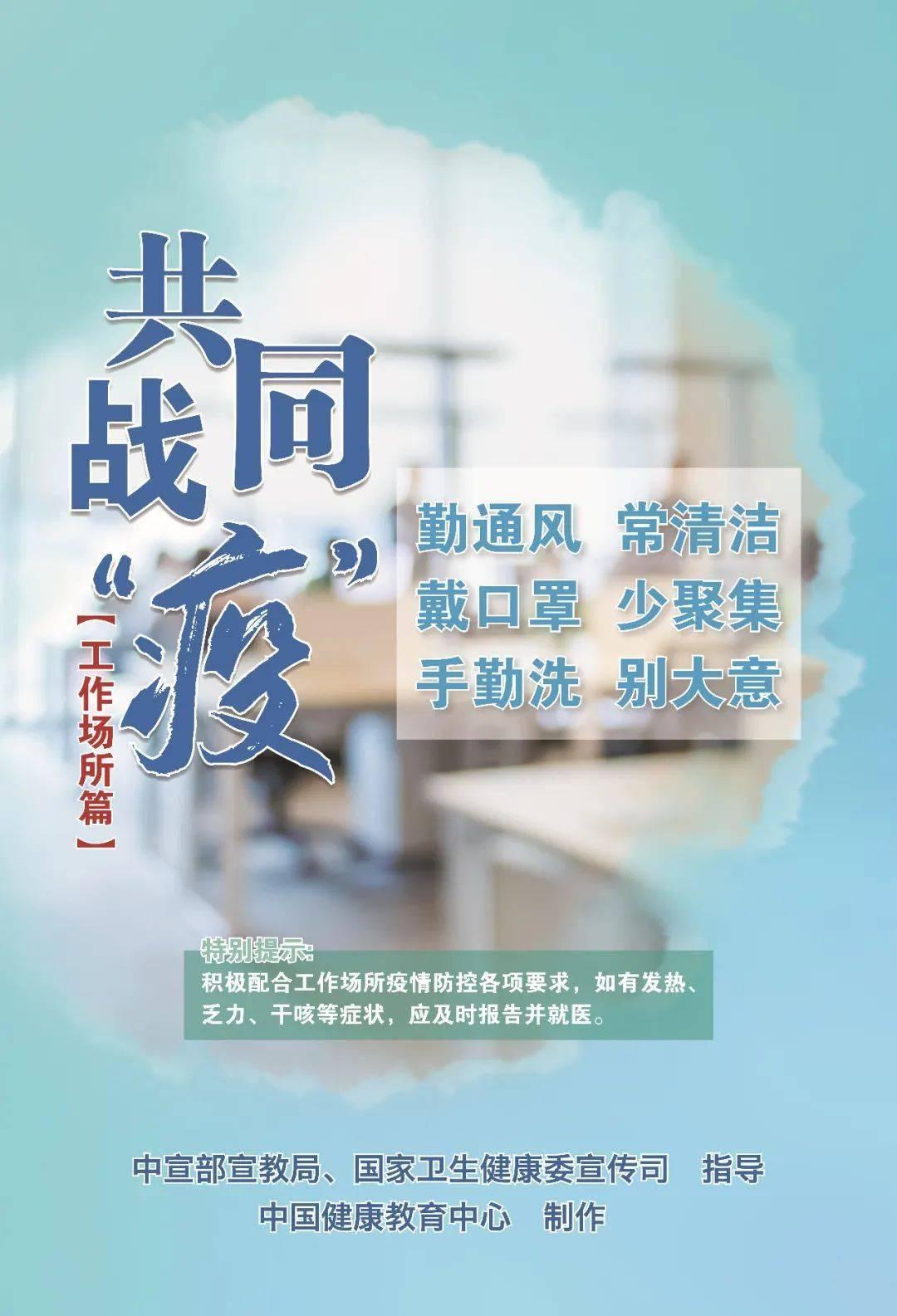 四环四环素广告快治人口_人口普查