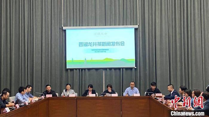 杭州公布西湖龙井统一包装2021春茶新身份
