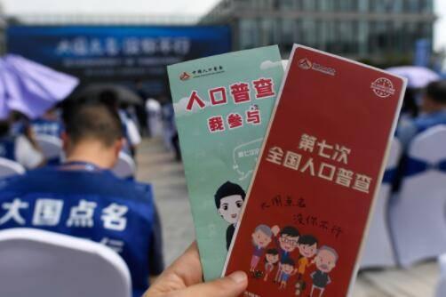 北京将从现在开始感受普查的底部 并将向居民报