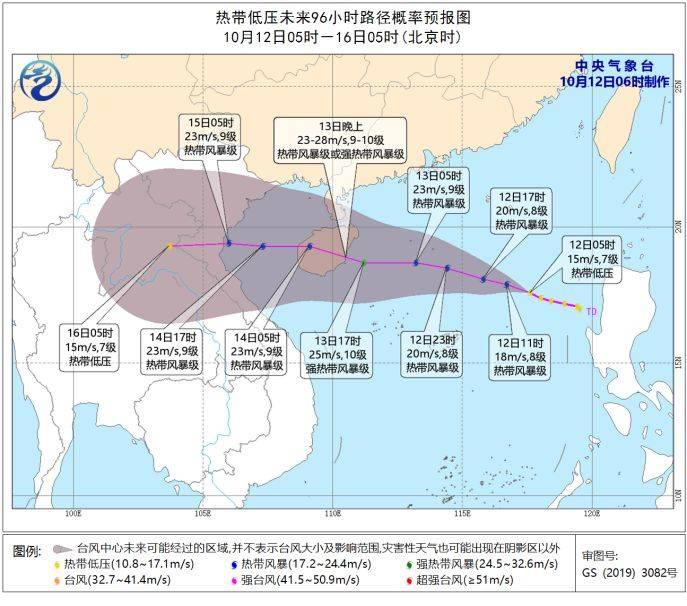 中央气象台继续发布台风蓝色预警