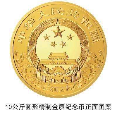 牛年纪念币来了背面图案共15幅