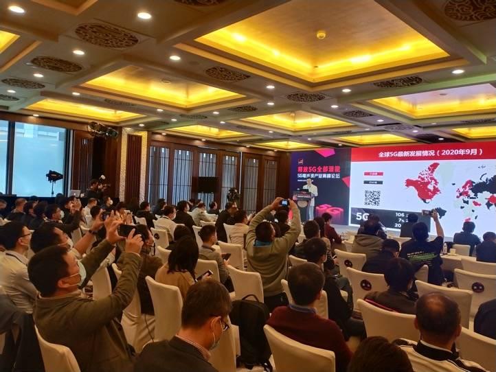 GSMA刘鸿:中国已经有1.3亿5G用户,毫米波发展受关注