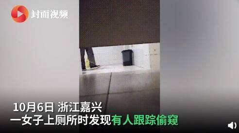男女厕所偷窥拍照 报警后 他们被逮捕了3天