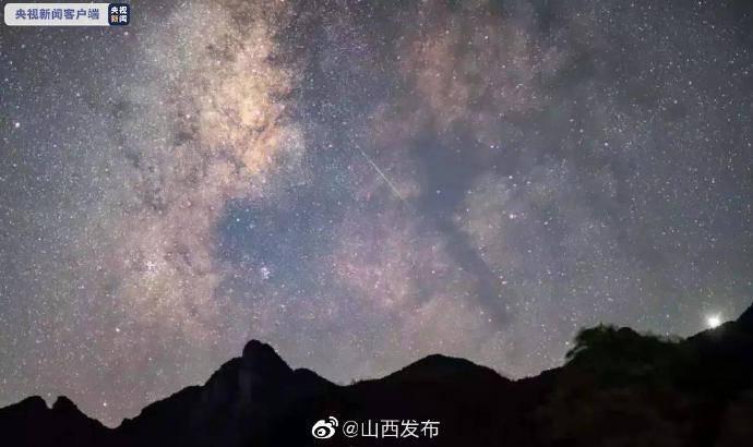 《世界暗夜保护地名录》新增4家中国成员,山西洪谷入选