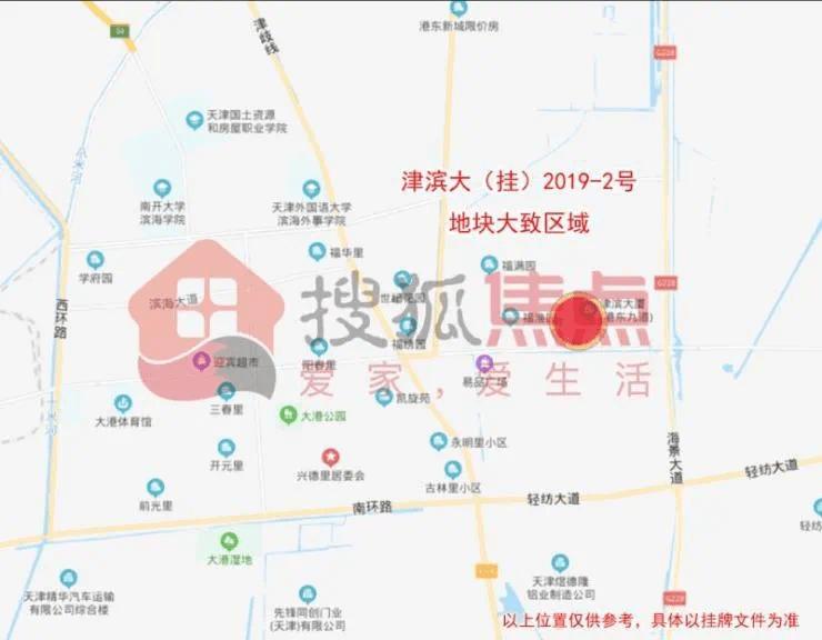 盐城滨海港镇人口_盐城滨海港月亮湾图片