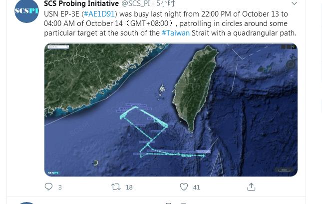 解放军在福建古雷半岛实弹射击之际,美军深夜出动侦察机