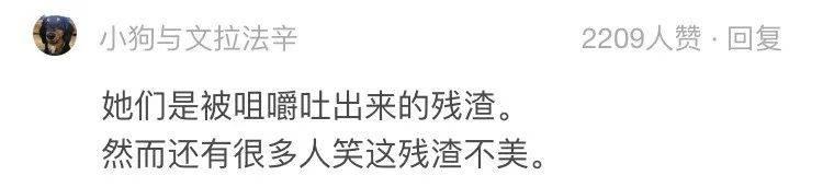 """恒达官网被""""靳东""""骗婚的60岁大妈:""""我这一生都没有经历过爱情""""(图23)"""