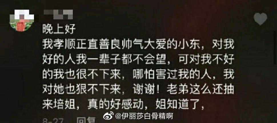 """恒达官网被""""靳东""""骗婚的60岁大妈:""""我这一生都没有经历过爱情""""(图18)"""