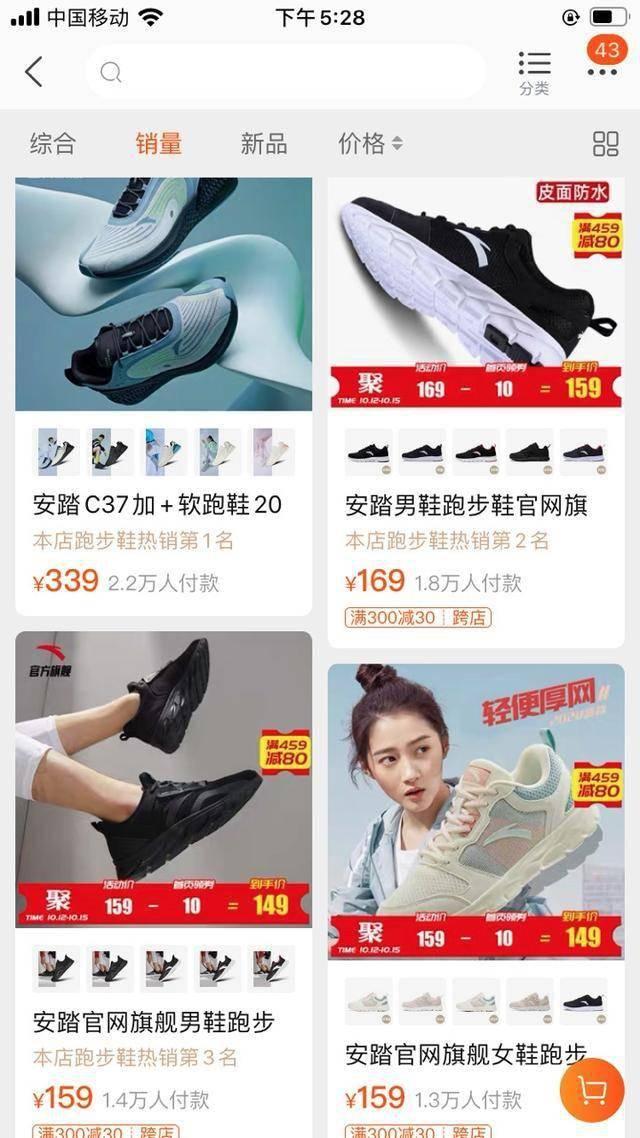 好不容易变潮的李宁,为什么要买一个不酷的品牌? 网络快讯 第9张