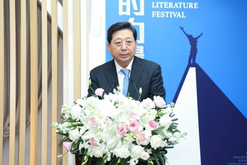 """聚焦""""文学的力量"""",第五届""""北京十月文学月""""隆重启幕"""
