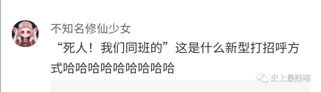 """""""霓虹人讲中文有多难??"""" 魔仙堡祖传口音给我笑吐了!"""