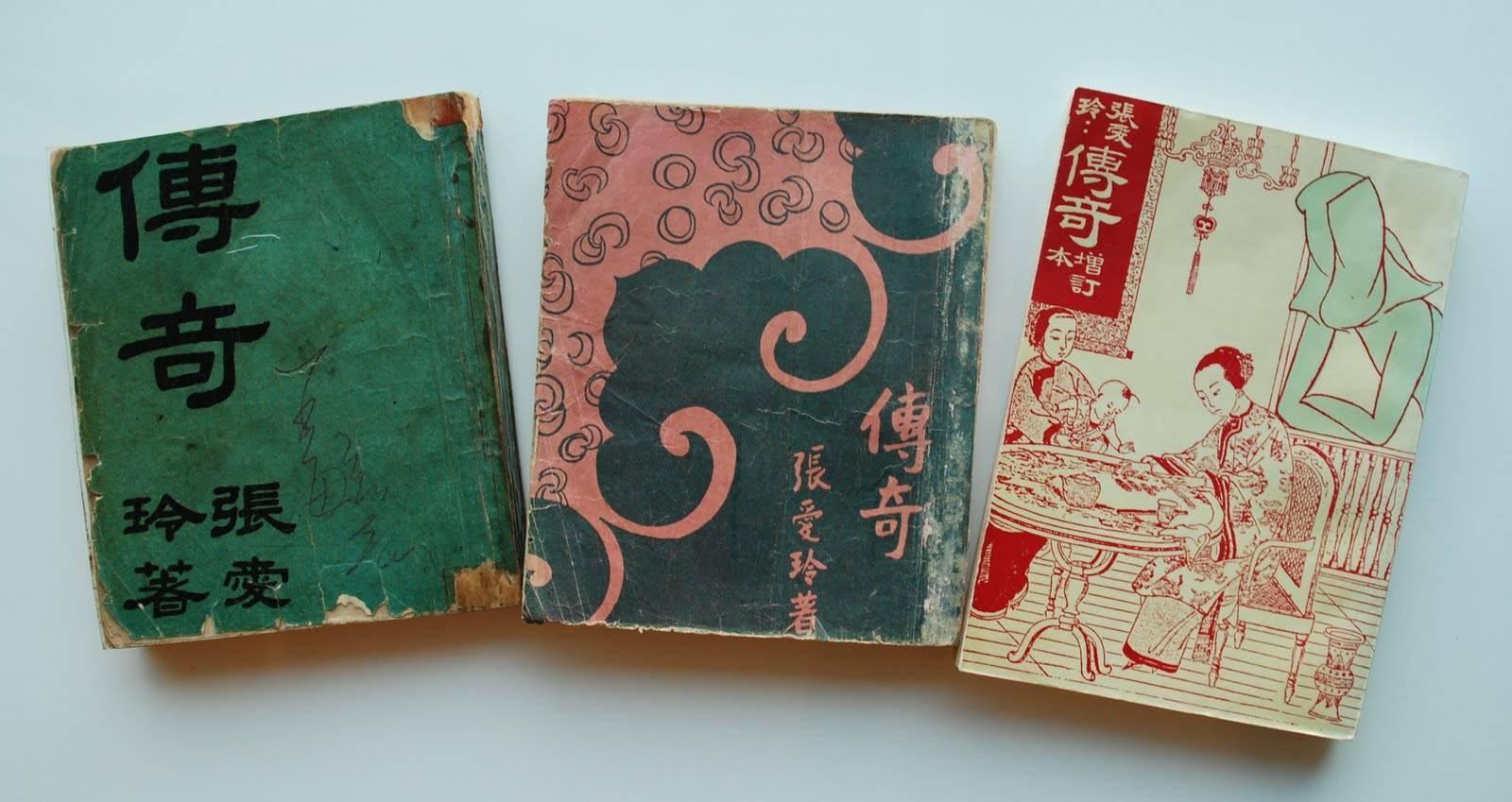 书评丨70万字的《张爱玲往来书信集》里,有她与挚友的私密一隅