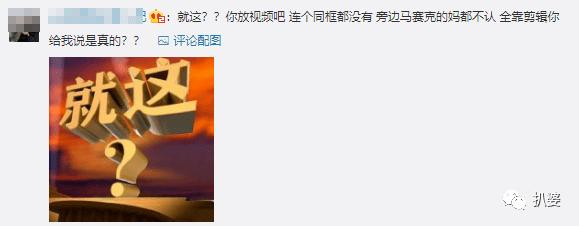 陈星旭张婧仪疑似恋情曝光 他的粉丝塌了两回房