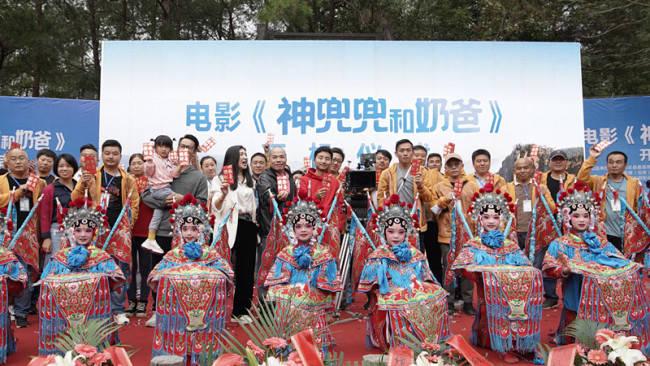 院线电影《神兜兜和奶爸》开机 重现4岁萌娃随父骑行西藏之旅