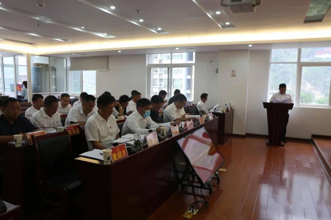 泸水市第一届全国人民代表大会第二十八