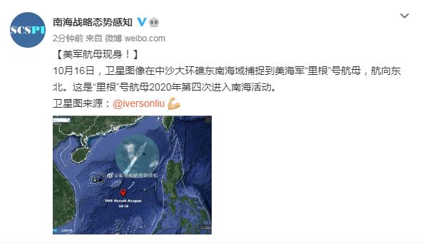 美军航母昨刚窜行南海 解放军立马来实弹演练     第2张