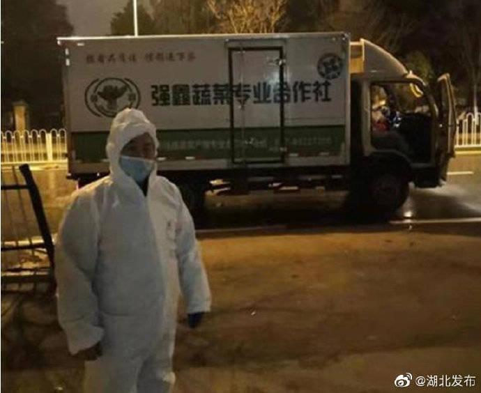 湖北农民李志方被联合国嘉奖粮食英雄