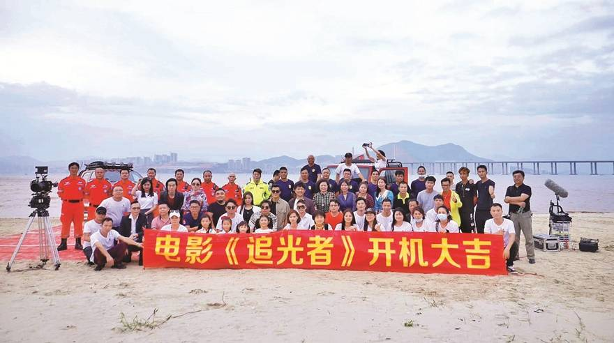 电影《追光者》惠州开机 预计2021年初上映