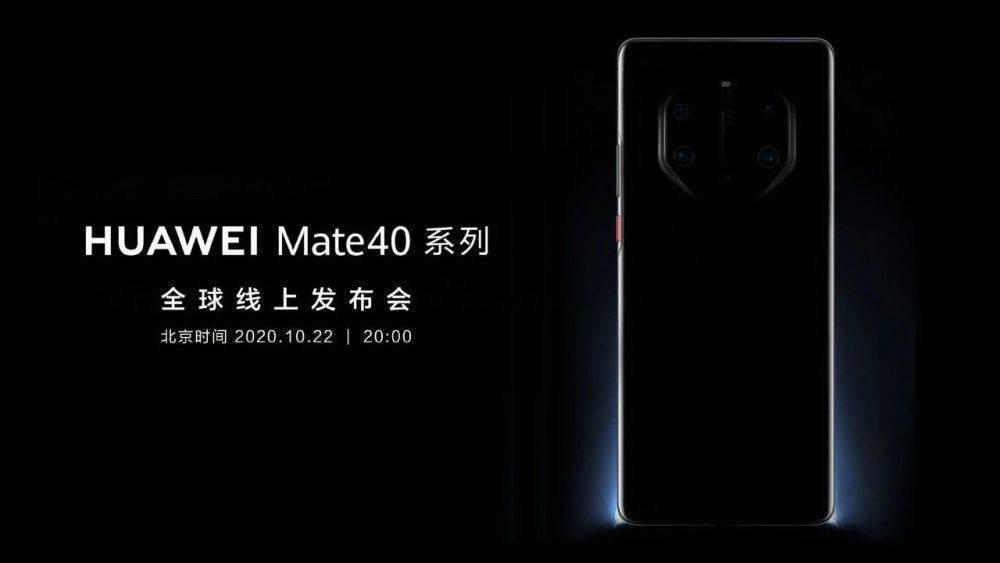 Mate40 RS保时捷设计后盖照片现身网络:售价或高达1万5
