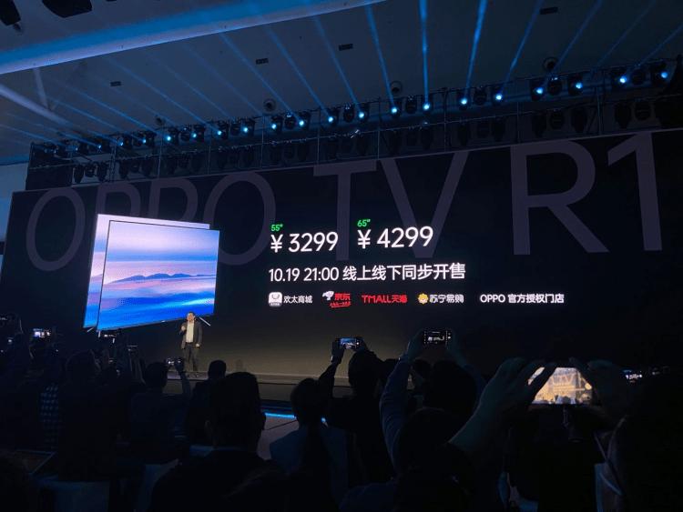 OPPO发布智能电视OPPO TV系列,售价3299元起