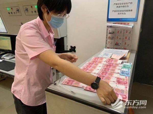 """上个厕所竟""""消费""""2000元 上海地铁提醒:站内这几处遗失物品高发"""