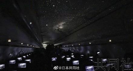 """日本航空推出赏星航班,乘客可在万米高空坐飞机看""""星星"""""""